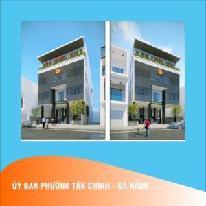 Tan Chinh